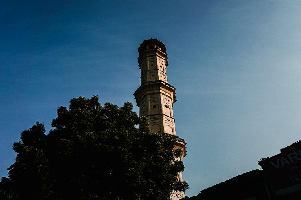 View Minaret